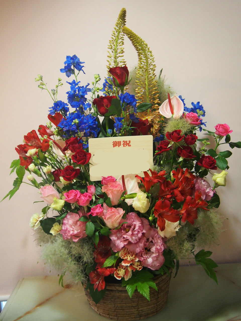 花ギフト|フラワーギフト|誕生日 花|カノシェ話題|スタンド花|ウエディングブーケ|花束|花屋|56176