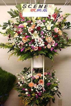 花ギフト フラワーギフト 誕生日 花 カノシェ話題 スタンド花 ウエディングブーケ 花束 花屋 2段ヒバ