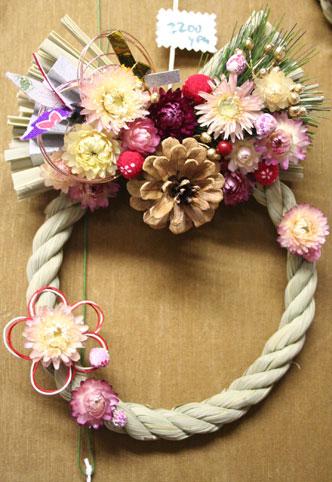 花ギフト|フラワーギフト|誕生日 花|カノシェ話題|スタンド花|ウエディングブーケ|花束|花屋|mimo1