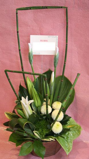 花ギフト|フラワーギフト|誕生日 花|カノシェ話題|スタンド花|ウエディングブーケ|花束|花屋|とし 白