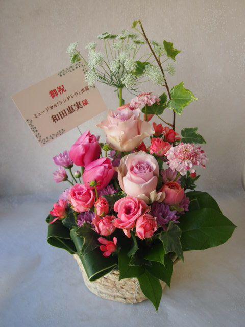 花ギフト|フラワーギフト|誕生日 花|カノシェ話題|スタンド花|ウエディングブーケ|花束|花屋|52961