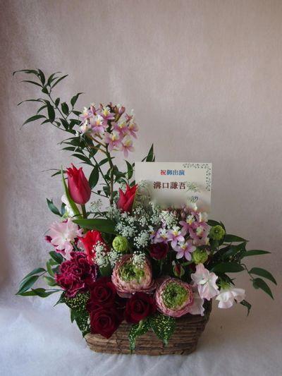 花ギフト|フラワーギフト|誕生日 花|カノシェ話題|スタンド花|ウエディングブーケ|花束|花屋|39021