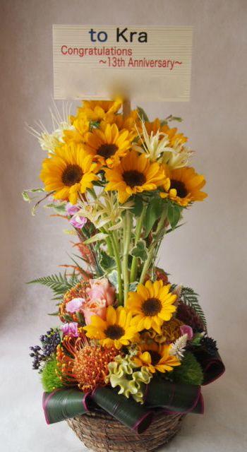 花ギフト|フラワーギフト|誕生日 花|カノシェ話題|スタンド花|ウエディングブーケ|花束|花屋|42533