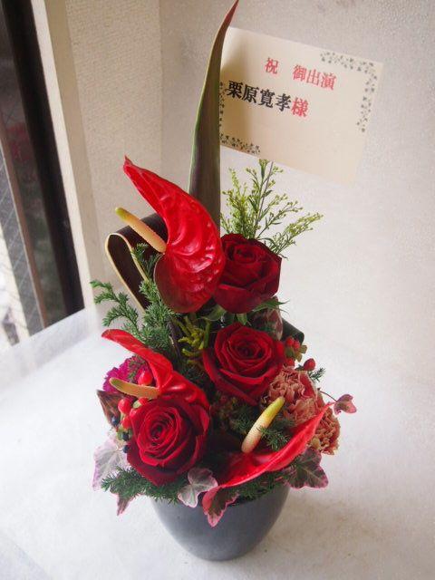 花ギフト|フラワーギフト|誕生日 花|カノシェ話題|スタンド花|ウエディングブーケ|花束|花屋|52864