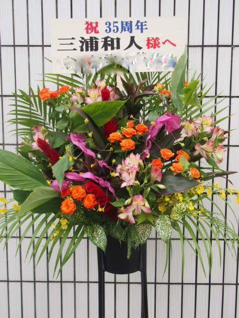 花ギフト|フラワーギフト|誕生日 花|カノシェ話題|スタンド花|ウエディングブーケ|花束|花屋|50697