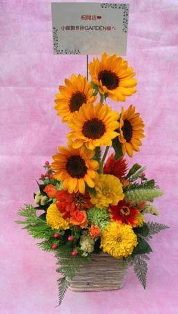 花ギフト|フラワーギフト|誕生日 花|カノシェ話題|スタンド花|ウエディングブーケ|花束|花屋|saitousama85
