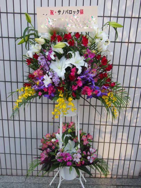 花ギフト|フラワーギフト|誕生日 花|カノシェ話題|スタンド花|ウエディングブーケ|花束|花屋|53114