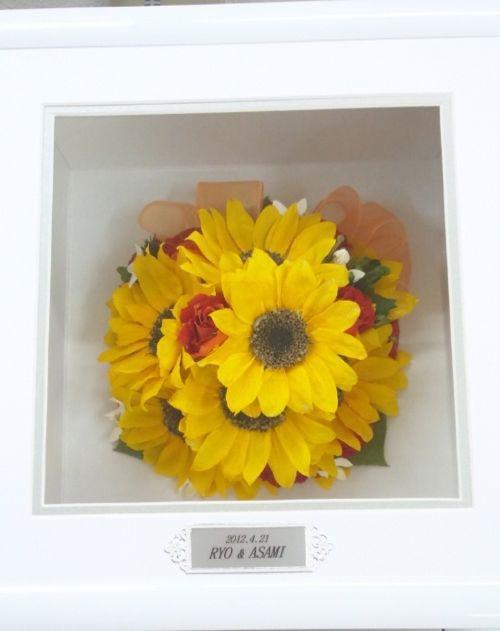 花ギフト|フラワーギフト|誕生日 花|カノシェ話題|スタンド花|ウエディングブーケ|花束|花屋|DSC_0964