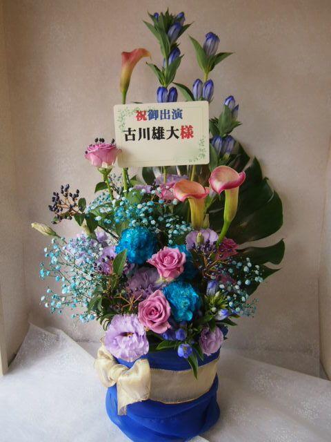 花ギフト|フラワーギフト|誕生日 花|カノシェ話題|スタンド花|ウエディングブーケ|花束|花屋|青