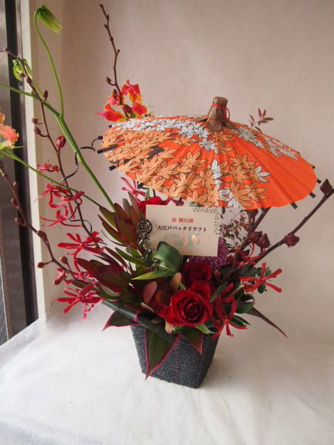 花ギフト|フラワーギフト|誕生日 花|カノシェ話題|スタンド花|ウエディングブーケ|花束|花屋|43422
