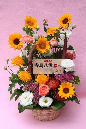 花ギフト|フラワーギフト|誕生日 花|カノシェ話題|スタンド花|ウエディングブーケ|花束|花屋|-sama-