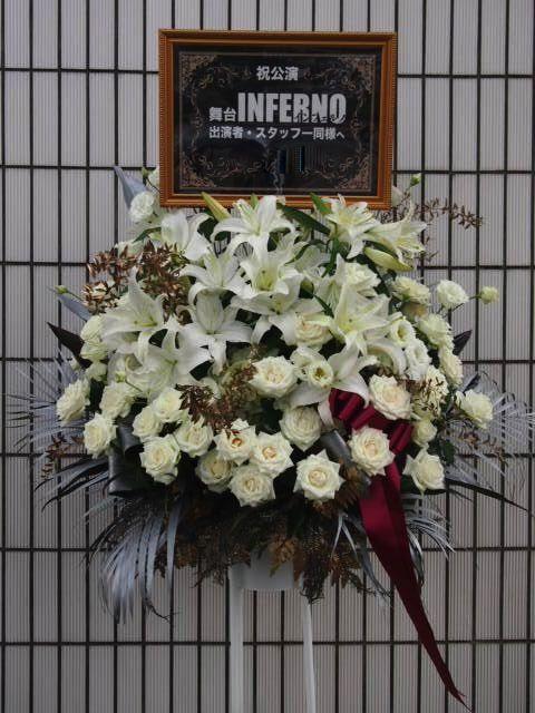 シアターGロッソ|秋のスタンド花(9月10月)|フラワースタンド スタンド花 カノシェ