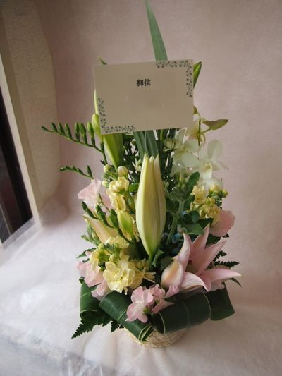 花ギフト|フラワーギフト|誕生日 花|カノシェ話題|スタンド花|ウエディングブーケ|花束|花屋|38098