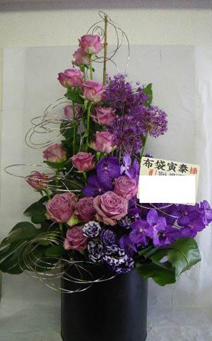 花ギフト|フラワーギフト|誕生日 花|カノシェ話題|スタンド花|ウエディングブーケ|花束|花屋|hoteisanmurasaki