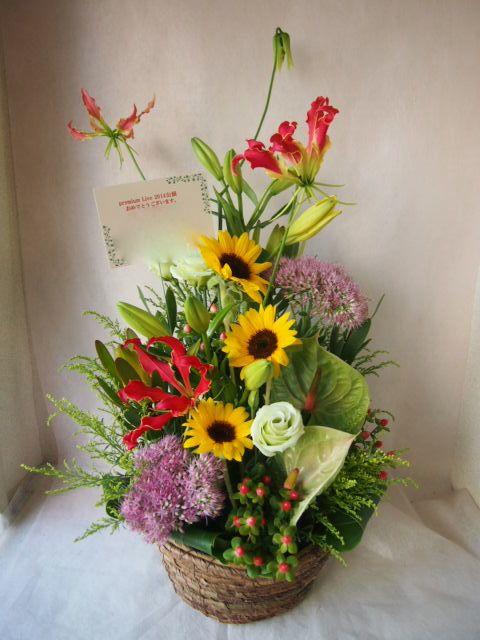 花ギフト フラワーギフト 誕生日 花 カノシェ話題 スタンド花 ウエディングブーケ 花束 花屋 42621