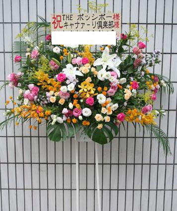 花ギフト|フラワーギフト|誕生日 花|カノシェ話題|スタンド花|ウエディングブーケ|花束|花屋|possibo-sama