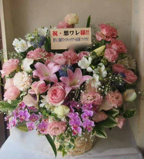 花ギフト|フラワーギフト|誕生日 花|カノシェ話題|スタンド花|ウエディングブーケ|花束|花屋|0618タカハシ 様