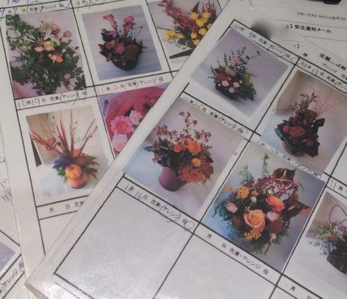 花ギフト|フラワーギフト|誕生日 花|カノシェ話題|スタンド花|ウエディングブーケ|花束|花屋|IMG_8172