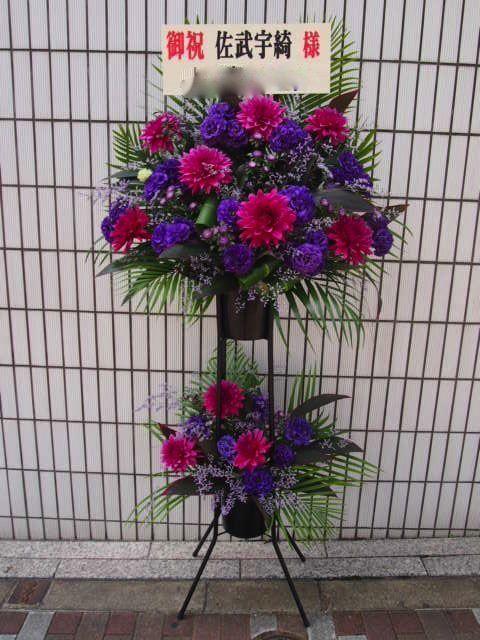 花ギフト|フラワーギフト|誕生日 花|カノシェ話題|スタンド花|ウエディングブーケ|花束|花屋|ceb1bbca