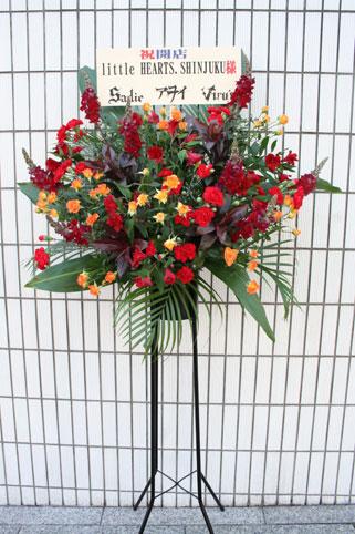 花ギフト|フラワーギフト|誕生日 花|カノシェ話題|スタンド花|ウエディングブーケ|花束|花屋|logo