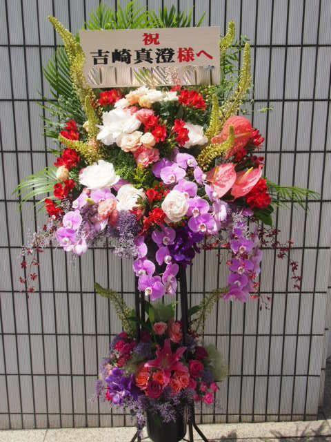 花ギフト|フラワーギフト|誕生日 花|カノシェ話題|スタンド花|ウエディングブーケ|花束|花屋|フラワーギフト|誕生日 花|スタンド花 カノシェ話題