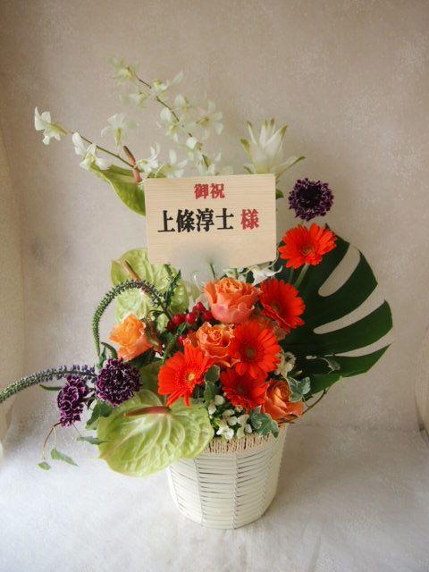 花ギフト|フラワーギフト|誕生日 花|カノシェ話題|スタンド花|ウエディングブーケ|花束|花屋|57106