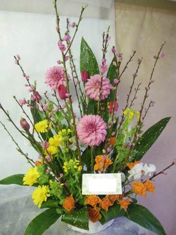 花ギフト|フラワーギフト|誕生日 花|カノシェ話題|スタンド花|ウエディングブーケ|花束|花屋|MOMODARIA
