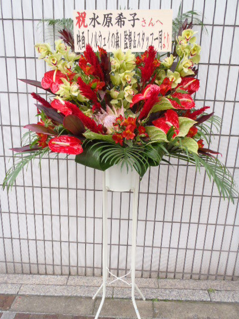 花ギフト|フラワーギフト|誕生日 花|カノシェ話題|スタンド花|ウエディングブーケ|花束|花屋|19217