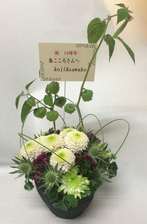 花ギフト|フラワーギフト|誕生日 花|カノシェ話題|スタンド花|ウエディングブーケ|花束|花屋|IMG_8113