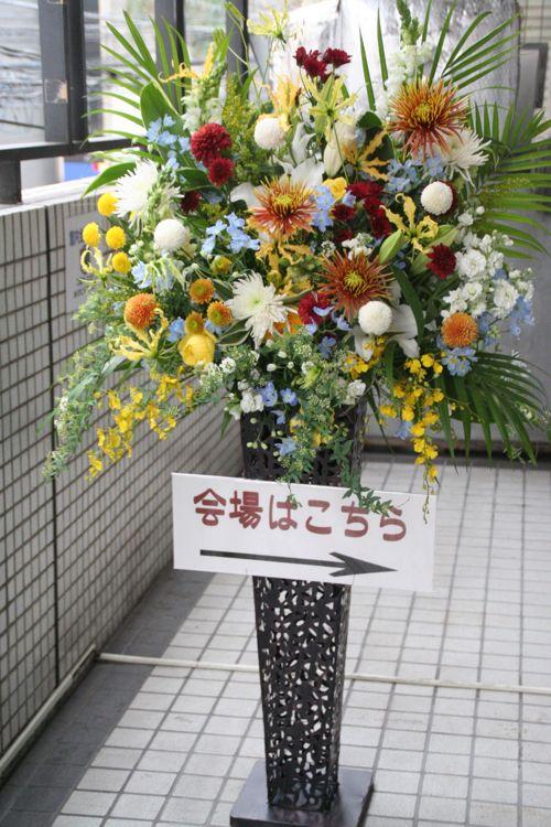 花ギフト|フラワーギフト|誕生日 花|カノシェ話題|スタンド花|ウエディングブーケ|花束|花屋|IMG_1114