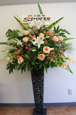 花ギフト|フラワーギフト|誕生日 花|カノシェ話題|スタンド花|ウエディングブーケ|花束|花屋|aian