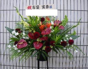 花ギフト|フラワーギフト|誕生日 花|カノシェ話題|スタンド花|ウエディングブーケ|花束|花屋|布袋さんスタンド