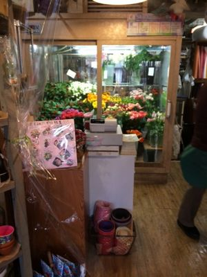 花ギフト|フラワーギフト|誕生日 花|カノシェ話題|スタンド花|ウエディングブーケ|花束|花屋|写真 2(2)