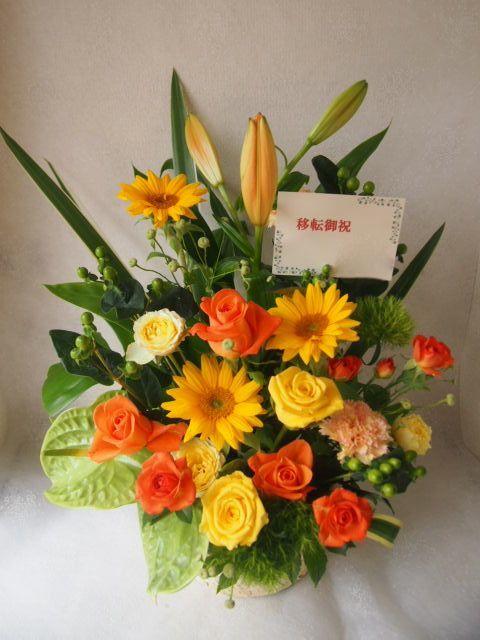 花ギフト|フラワーギフト|誕生日 花|カノシェ話題|スタンド花|ウエディングブーケ|花束|花屋|56122(1)