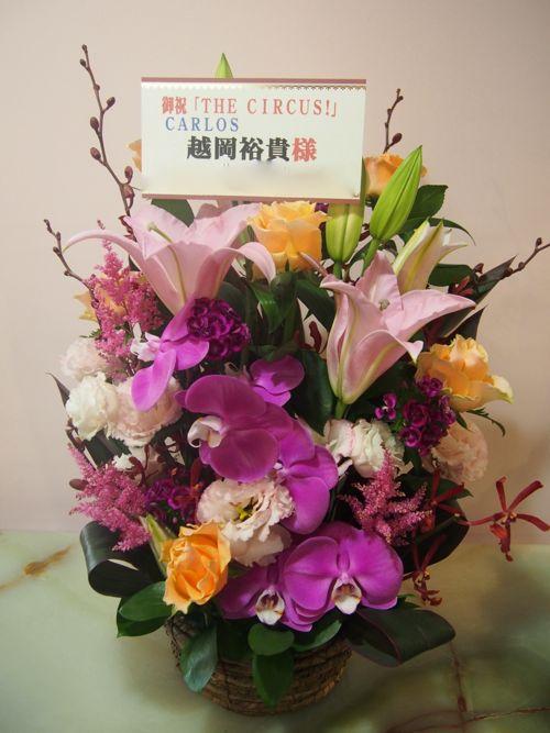 花ギフト|フラワーギフト|誕生日 花|カノシェ話題|スタンド花|ウエディングブーケ|花束|花屋|55943