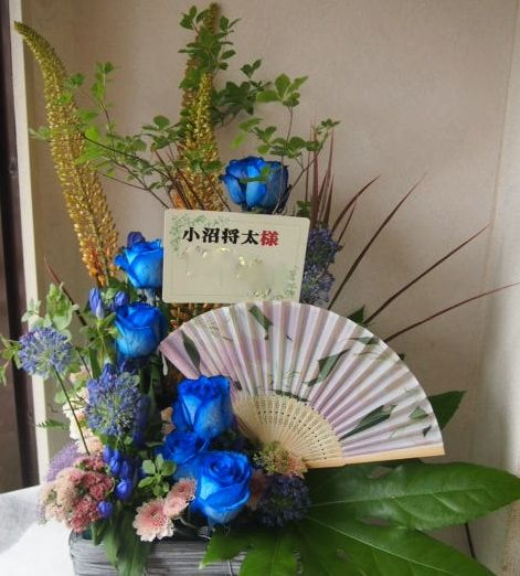 花ギフト|フラワーギフト|誕生日 花|カノシェ話題|スタンド花|ウエディングブーケ|花束|花屋|48670