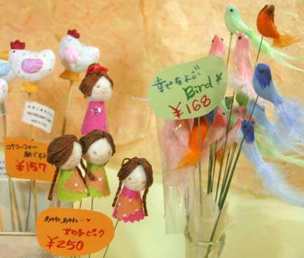 花ギフト|フラワーギフト|誕生日 花|カノシェ話題|スタンド花|ウエディングブーケ|花束|花屋|ピック