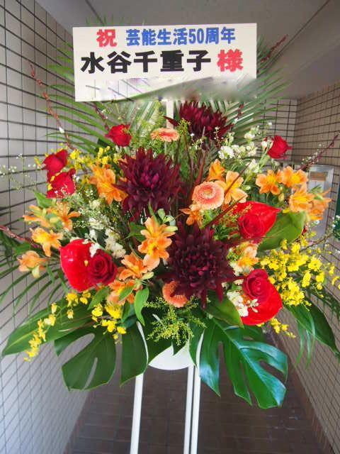 花ギフト|フラワーギフト|誕生日 花|カノシェ話題|スタンド花|ウエディングブーケ|花束|花屋|53183