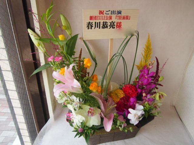 花ギフト|フラワーギフト|誕生日 花|カノシェ話題|スタンド花|ウエディングブーケ|花束|花屋|41693