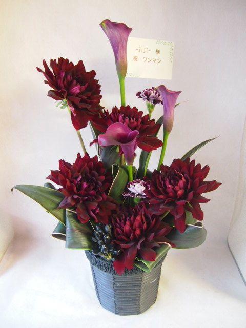 花ギフト|フラワーギフト|誕生日 花|カノシェ話題|スタンド花|ウエディングブーケ|花束|花屋|42892(1)