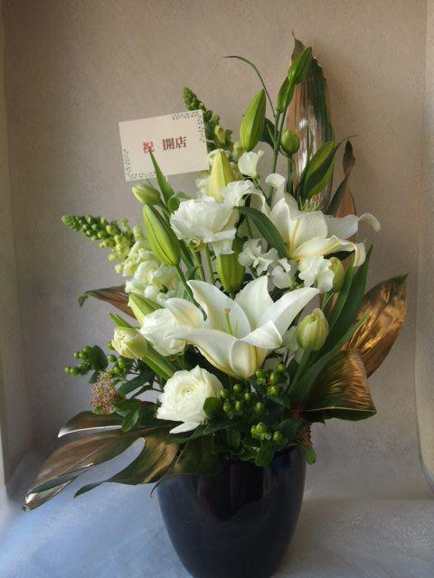 花ギフト|フラワーギフト|誕生日 花|カノシェ話題|スタンド花|ウエディングブーケ|花束|花屋|53678