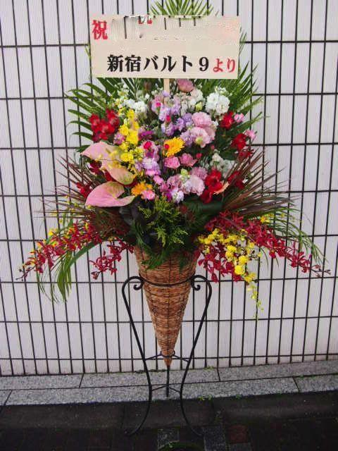 秋〜冬(10月11月12月)のスタンド花|スタンドフラワー カノシェ59693