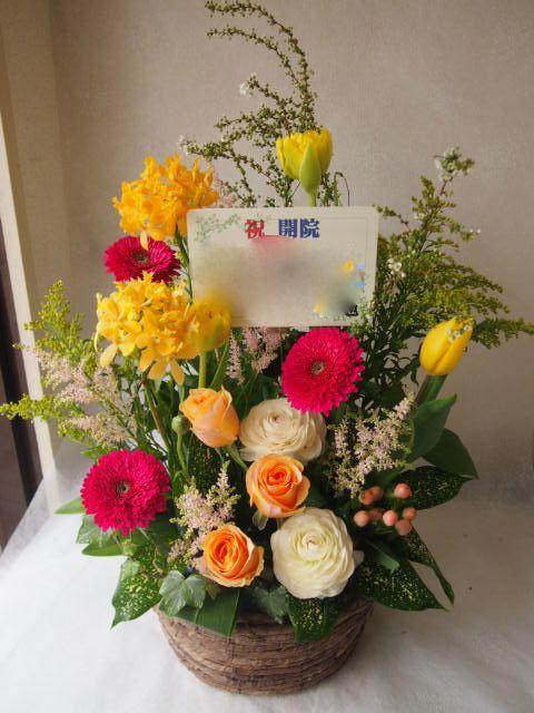 花ギフト|フラワーギフト|誕生日 花|カノシェ話題|スタンド花|ウエディングブーケ|花束|花屋|54734