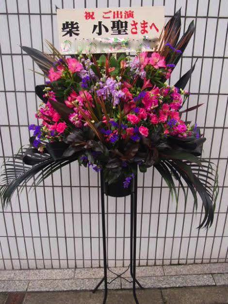 花ギフト|フラワーギフト|誕生日 花|カノシェ話題|スタンド花|ウエディングブーケ|花束|花屋|あうるすぽっと