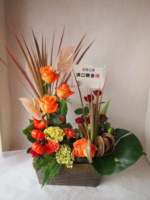 花ギフト フラワーギフト 誕生日 花 カノシェ話題 スタンド花 ウエディングブーケ 花束 花屋 42535