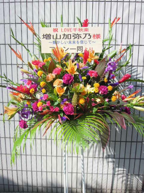 花ギフト フラワーギフト 誕生日 花 カノシェ話題 スタンド花 ウエディングブーケ 花束 花屋 ヘリコニア17041