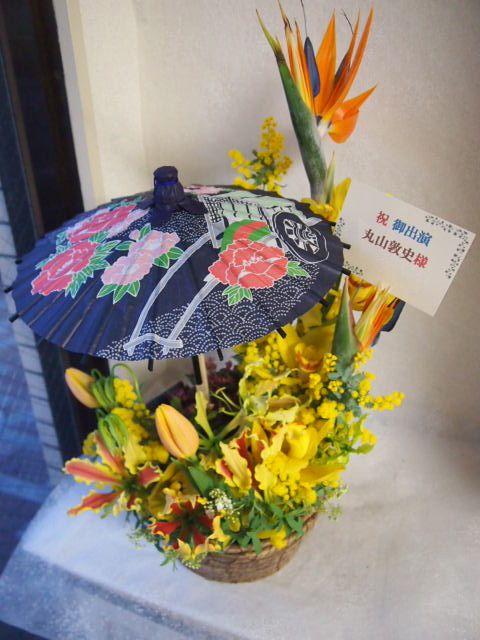 花ギフト|フラワーギフト|誕生日 花|カノシェ話題|スタンド花|ウエディングブーケ|花束|花屋|53795