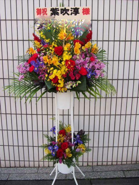 秋〜冬(10月11月12月)のスタンド花|スタンドフラワー カノシェ59156
