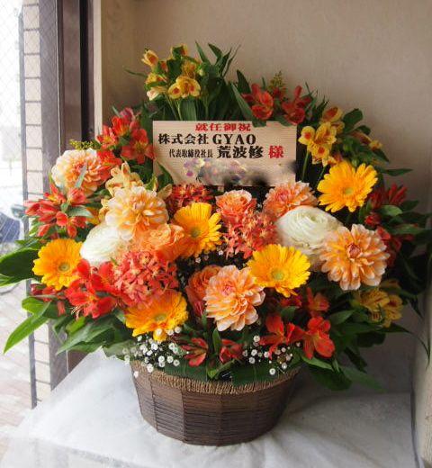 花ギフト|フラワーギフト|誕生日 花|カノシェ話題|スタンド花|ウエディングブーケ|花束|花屋|54584
