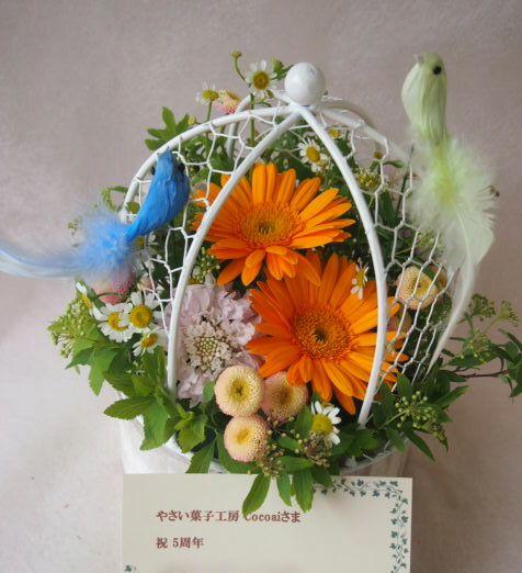 花ギフト|フラワーギフト|誕生日 花|カノシェ話題|スタンド花|ウエディングブーケ|花束|花屋|47666